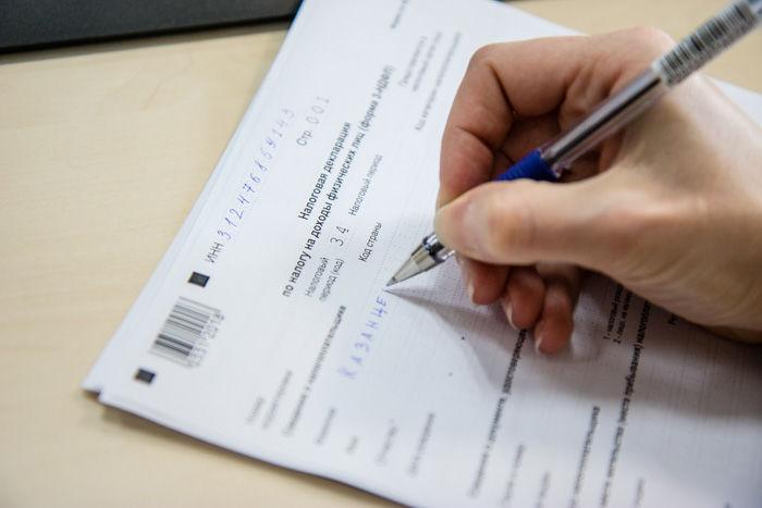 Налоговые вычеты для предпринимателей