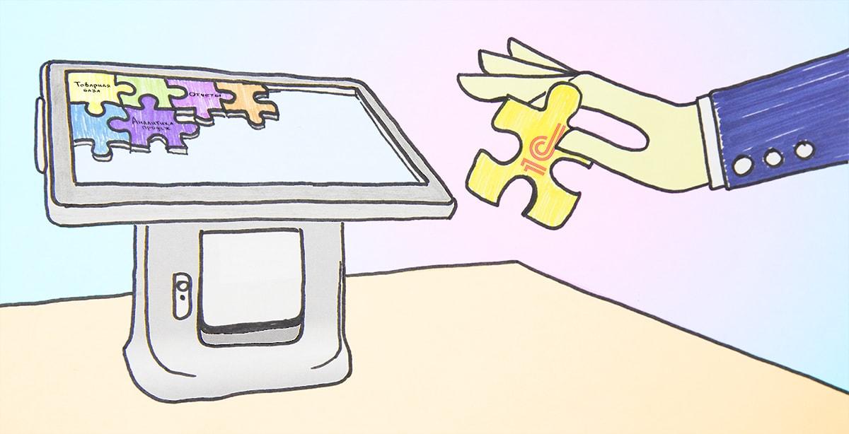 Для интеграции товароучтеной системы понадобится помощь специалиста сервисного центра
